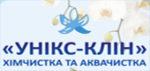 Химчистка Уникс-Клин